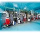 Complete boiler rooms
